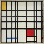 壁掛け飾り 絵画 お祝い 記念品 おしゃれ かわいい |ピエト モンドリアン 「コンポジション イエロー、ブルー&レッド」 PM-20021