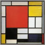 壁掛け飾り 絵画 お祝い 記念品 おしゃれ かわいい |ピエト モンドリアン 「コンポジション ライン&カラー」 PM-20022