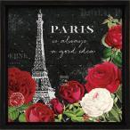壁面飾り 卓上 絵画 おしゃれ かわいい |ロハス ミニアートフレーム ケイティ パティート 「ルージュ パリ ブラック」 壁掛、卓上両用 LA-01634