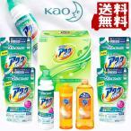 洗剤 ギフト 送料無料 内祝い 花王 ウルトラアタックネオ バラエティセット KJE-30
