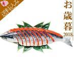 ショッピングお中元 お歳暮ギフト 紅鮭姿切身 御歳暮専用商品 送料無料 送料込み お中元 ギフトセット 贈り物