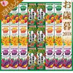 ショッピングお中元 お歳暮ギフト カゴメ 野菜飲料バラエティギフト(24本) KYJ−30 御歳暮専用商品 送料無料 送料込み お中元 ギフトセット 贈り物
