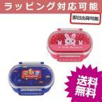 弁当箱 ランチボックス 360ml 日本製 出産祝い 出産祝 ミキハウス mikihouse ギフトセット