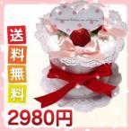 ショッピングおむつケーキ 6日(火)届け可 おむつケーキ オムツケーキ 出産祝い 出産祝 いちご ミニ おむつケーキ クリスマス