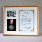 賞状額・横置き(A4賞状サイズ・メダル・写真枠付き) スポーツ大会 音楽会 記念 イベント メダル