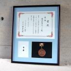 賞状額・縦置き(A4賞状サイズ・メダル・写真枠付き) プレゼント 祝い事 贈り物 手作り