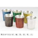 伝統工芸 大阪錫器 ぐい呑み 松風 日本酒 おちょこ 誕生日プレゼント 父 日本製