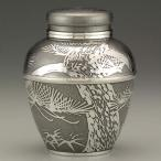 伝統工芸・大阪錫器 茶壷・イブシ八半 プレゼント 誕生日 贈り物 手づくり お茶の葉入れ 茶筒