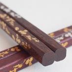 ( 神戸箸屋の高級箸 ) 若狭 / 月の萩 ( 大 ) プレゼント 誕生日 贈り物 記念品 退職祝い 食器