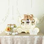 ( プチギフト ) スイートボワチュール ( クッキー ) 48個セット プレゼント 誕生日 贈り物 記念品 結婚式 引き出物 パーティー