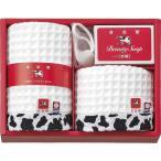( 牛乳石鹸  ) 石鹸&タオルセット 内祝い お返し 贈り物 ギフト