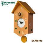 ショッピングイタリア イタリア・ピロンディーニ社・木製鳩時計(St.Moritz 126) ブランド 海外 おしゃれ クロック とり