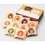 カリーノ・アニマルドーナツ10個 お菓子 プレゼント お返し かわいい 出産祝い