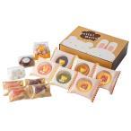 洋菓子セット / アニマルドーナツ&焼菓子セットB お菓子 プレゼント お返し かわいい 出産祝い
