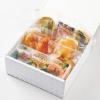 ( patisserie Potager / パティスリー ポタジエ ) 国産野菜とフルーツのジュレ&ベジスイーツ詰合せ C お菓子 プレゼント お返し ギフト