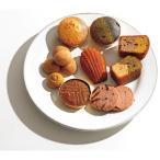 パティスリー ポタジエ / ベジスイーツ詰合せ 12個 お菓子 プレゼント お返し ギフト