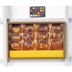 ショッピングスイーツ (HOSHI FRUITS/ホシフルーツ)ナッツとドライフルーツの贅沢ブラウニー 12個 お菓子 プレゼント お返し ギフト