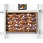 ショッピングスイーツ (HOSHI FRUITS/ホシフルーツ)ナッツとドライフルーツの贅沢ブラウニー 20個 お菓子 プレゼント お返し ギフト