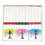 ( 揖保乃糸 / 三輪素麺 / 島の光 ) 三大産地素麺 ( 12束 / 木箱入り ) ギフト お返し プレゼント