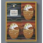 味わいビーフカレー / キューブラスク ( MBR-25 ) ギフト お返し プレゼント 食品