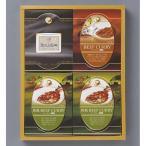味わいビーフカレー / キューブラスク ( MBE-30 ) ギフト お返し プレゼント 食品