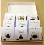 クロイソス工芸茶・康藝銘茶ボックスギフト&ポットセット(工芸茶9種セット) プレゼント