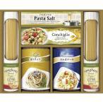 ( BUONO TAVOLA ) 化学調味料無添加ソースで食べる スパゲティセット 内祝い お返し 贈り物 ギフト