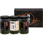 有明海産&しじみ醤油味付のり ( 700-5539r ) ギフト 内祝い お礼 粗品
