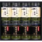 有明海産&しじみ醤油味付のり ( 700-5649r ) ギフト 内祝い お礼 粗品