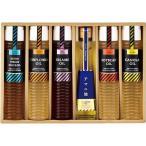 ( オメガセレクト ) クッキングオイル ( 700-5721r ) ギフト 内祝い お礼 粗品