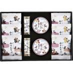 ( 銀座鹿乃子 / 東京 ) 和菓子詰合せ ( 700-6824r ) 贈り物 内祝い 手土産 ギフト
