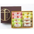 ( 産地直送 ) 銀座千疋屋 / 銀座フルーツフィナンシェ 8個 ギフト プレゼント 内祝 人気