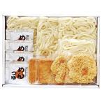 ( 産地直送 / せい麺や ) 讃岐うどんきつね・天ぷら 4食セット 産直 グルメ 内祝い 御礼 手土産