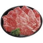 ( 産地直送 冷凍 ) 九州産黒毛和牛 すきやき 産直 グルメ 内祝い 御礼 手土産