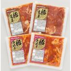 ( 産地直送 冷凍 / さくらポーク ) 豚生姜&豚キムチ 産直 グルメ 内祝い 御礼 手土産