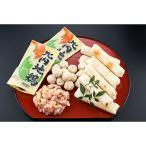 ( 産地直送 お取り寄せグルメ ) 秋田比内地鶏きりたんぽ鍋セット60