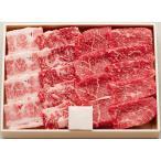 ( 産地直送 お取り寄せグルメ ) 三重県産 松阪牛 モモバラ焼肉用 370g