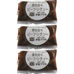 ( 産地直送 お取り寄せグルメ ) 神戸元町伊藤グリル 黒毛和牛ビーフシチュー 200g×3個