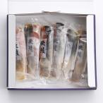 ( 産地直送 お取り寄せグルメ ) 羅臼産 秋鮭の漬魚味くらべ