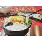 ( 産地直送 お取り寄せグルメ ) 「ふく太郎」ふぐちり美人鍋