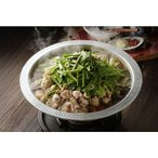 ( 産地直送 お取り寄せグルメ ) 福岡県 「博多華味鳥」 もつ鍋セット