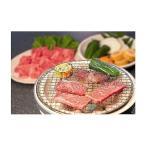 ( 産地直送 お取り寄せグルメ ) 宮城県 仙台牛 焼肉 もも 250g 肩ロース 200g