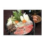 ( 産地直送 お取り寄せグルメ ) 和歌山 熊野牛 すきやき モモ・バラ500g
