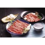 ( 産地直送 お取り寄せグルメ ) くまもとの味彩牛 すきやき・しゃぶしゃぶ肉 モモ・カタ 400g