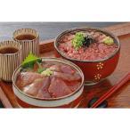 ( 産地直送 お取り寄せグルメ ) 神奈川  「三浦三崎」 まぐろ惣菜セット