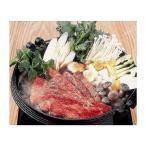 ( 産地直送 お取り寄せグルメ ) 長野県 信州プレミアム牛肉すきしゃぶ用 モモ 300g