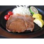 ( 産地直送 お取り寄せグルメ ) 鹿児島県 黒豚ロース味噌漬け 100g×8