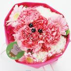 ( フラワーギフト ) 動物アレンジ / クマの花束 お祝い 記念日 生花 プレゼンント くま 誕生日