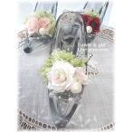 アーティフィシャルフラワーギフト ハイヒールアレンジ(ソフトピンク) ガラスの靴 母の日 誕生日 結婚祝い 送料無料