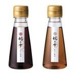 Yahoo! Yahoo!ショッピング(ヤフー ショッピング)鰹節 かつおぶし 祝乃雫 2つの醤油セット